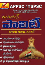 APPSC TSPSC Indian Polity [ TELUGU MEDIUM ]