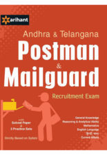 Andhra & Telangana Postman & Mailguard Recruitment Exam