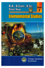 B.A , B.com , B.Sc First Year Environmental Studies [ ENGLISH MEDIUM ]