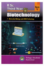 B.Sc Third Year BIOTECHNOLOGY ( Molecular Biology and rDNA Technology ) [ ENGLISH MEDIUM ]