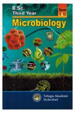 B.Sc Third Year MICROBIOLOGY [ ENGLISH MEDIUM ]