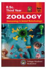 B.Sc Third Year ZOOLOGY ( Immunology and Animal Biotechnology ) [ ENGLISH MEDIUM ]