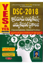DSC Classroom Implications - Educational Psychology [ TELUGU MEDIUM ]