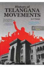 History of Telangana Movement by V Prakash