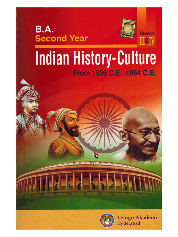 b a 2nd year indian history