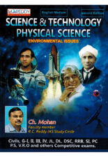Science and Technology by Ch Mohan