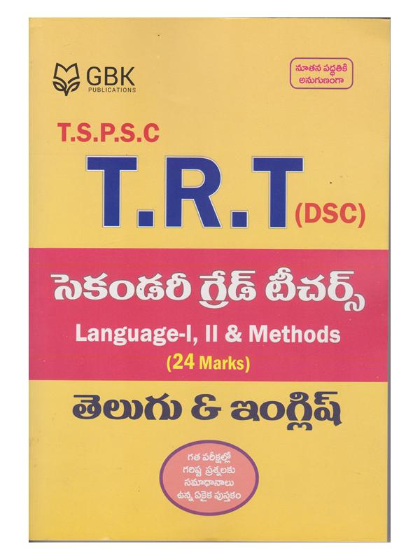 TSPSC TRT SGT Language-I,II & Methods Telugu English