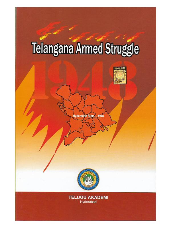 telangana armed struggle - 1948
