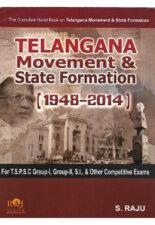 Telangana Movement and State Formation by S Raju English Medium