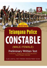 Telangana Police Constable (Male-Female) Preliminary Guide