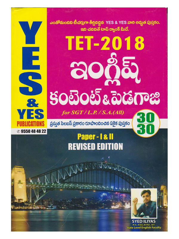 YES & YES PUBLICATIONS Archives - shreebooksquare
