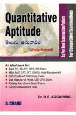 Quantitative Aptitude for Competitive Examinations [ TELUGU MEDIUM ]