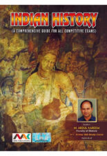INDIAN HISTORY ( A Comprehensive Guide for all Competitive Exams )