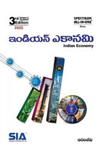 Indian Economy by Chiranjeevi