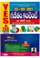 TET + TRT 2021 MATHS CONTENT for SGT