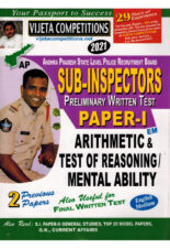 Andhra Padesh SUB-INSPECTOR Preliminary Exam Paper - I Arithmetic and Test Of Reasoning - Mental Ability [ ENGLISH MEDIUM ]
