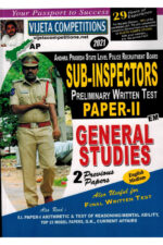 Andhra Padesh SUB-INSPECTOR Preliminary Exam Paper - II General Studies [ ENGLISH MEDIUM ]