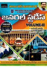 Telangana state Sub Inspector And Police Constable GENERAL STUDIES SET of 2 Volumes [ TELUGU MEDIUM ] 2