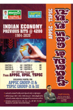 Indian Economy Previous Bits @4200 from 1984 - 2020 ( Usefull for APPSC, TSPSC, UPSC and all other competitive exams ) [ TELUGU MEDIUM ]