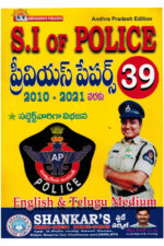 Andhra Pradesh SI Of Police Previous 39 Papers ( 2010 - 2021 ) [ ENGLISH and TELUGU MEDIUM ]