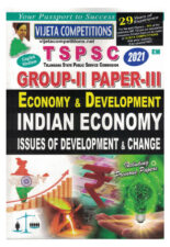 TSPSC Group II Paper III -Indian Economy and Issues Of Development and Change [ ENGLISH MEDIUM ]