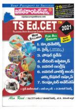 Telangana State ED-CET Entrance 2021 [ TELUGU MEDIUM ]