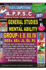 APPSC General Studies and Mental Ability 2021 [ ENGLISH MEDIUM ]
