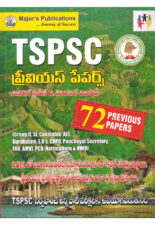TSPSC 72 Previous Papers - General Studies and Mental Ability [ TELUGU MEDIUM ]