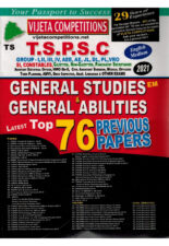 TSPSC General Studies and Mental Ability Top 76 Previous Papers [ ENGLISH MEDIUM ]