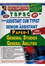 TSPSC Junior Assistant Cum Typist and Senior Assistant Paper I ( General Studies and Mental Ability ) [ ENGLISH MEDIUM ]