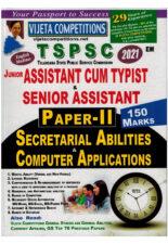 TSPSC Junior Assistant Cum Typist and Senior Assistant Paper II Secretarial Abilities and Computer Applications [ ENGLISH MEDIUM ]
