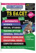 Telangana State ED-CET Entrance 2021 for All Groups [ ENGLISH MEDIUM ]