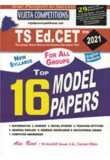 Telangana State ED-CET Entrance Top 16 Model Papers [ ENGLISH MEDIUM ]