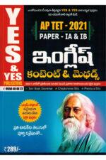 AP TET 2021 PAPER IA and IB English Content and Methods [ TELUGU MEDIUM ]